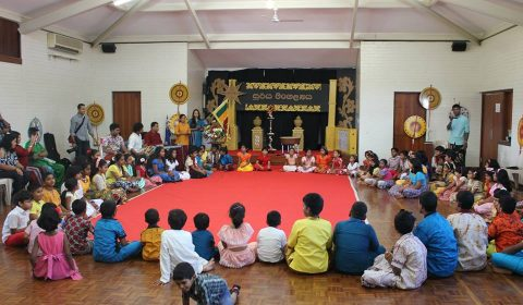 Perth Sinhala School Sinhala Avurudu 2015