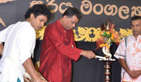 Perth Sinhala School Sinhala Avurudu